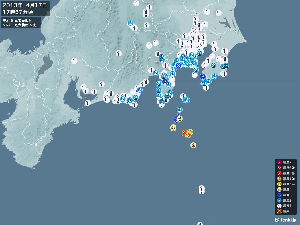 地震情報 2013年04月17日 17時57分頃発生 最大震度:5強 震源地:三宅島近海(拡大画像)