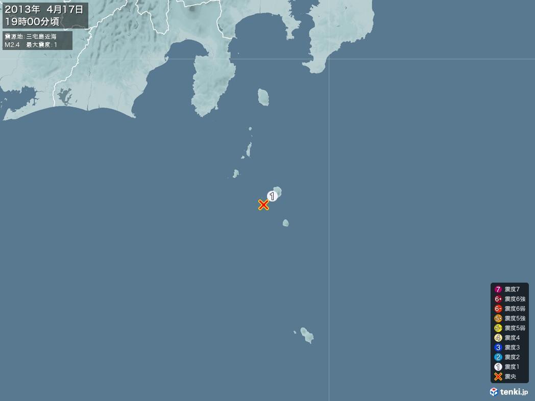 地震情報 2013年04月17日 19時00分頃発生 最大震度:1 震源地:三宅島近海(拡大画像)