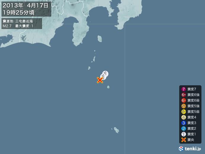 地震情報(2013年04月17日19時25分発生)