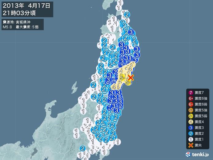地震情報(2013年04月17日21時03分発生)
