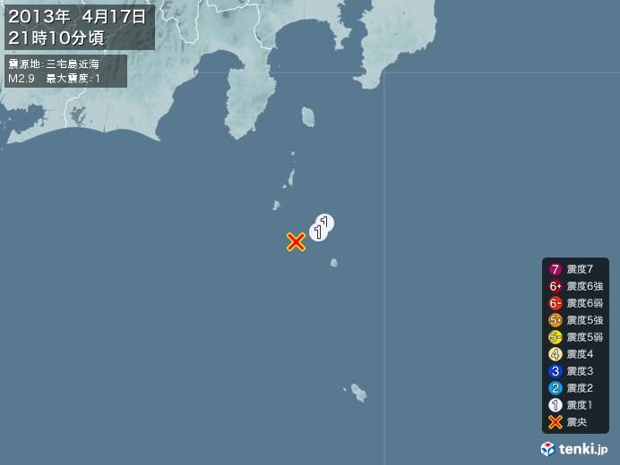 地震情報(2013年04月17日21時10分発生)
