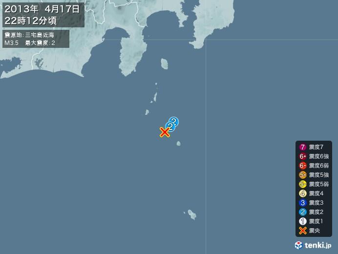 地震情報(2013年04月17日22時12分発生)