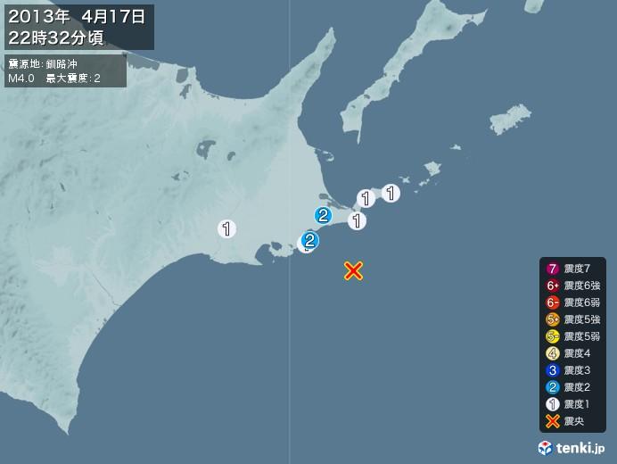 地震情報(2013年04月17日22時32分発生)