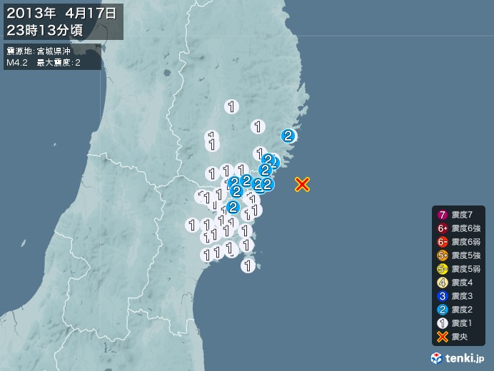 地震情報(2013年04月17日23時13分発生)