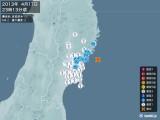 2013年04月17日23時13分頃発生した地震