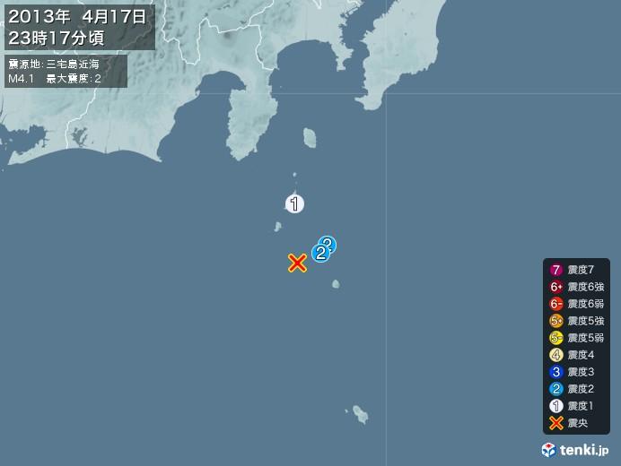 地震情報(2013年04月17日23時17分発生)