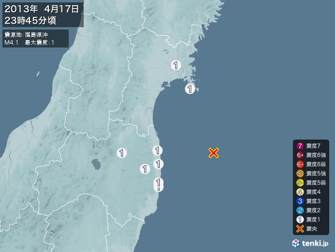 地震情報(2013年04月17日23時45分発生)
