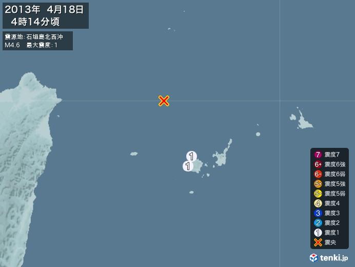 地震情報(2013年04月18日04時14分発生)
