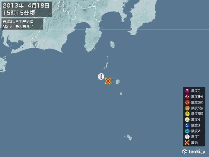 地震情報(2013年04月18日15時15分発生)