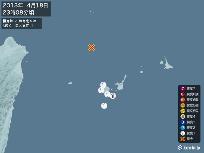 地震情報(2013年04月18日23時08分発生)