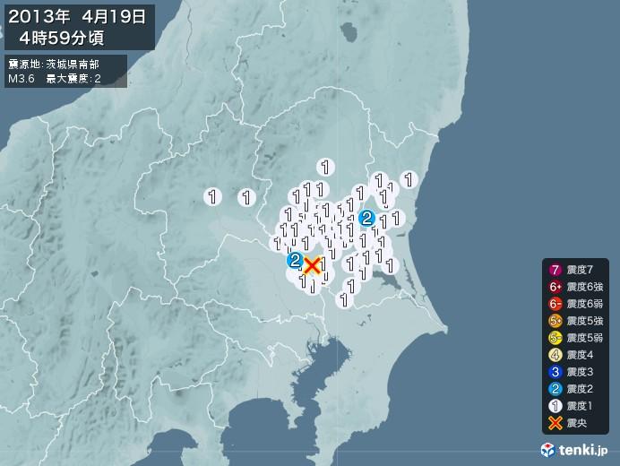 地震情報(2013年04月19日04時59分発生)