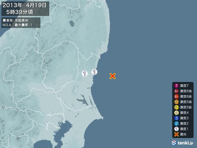 地震情報(2013年04月19日05時39分発生)