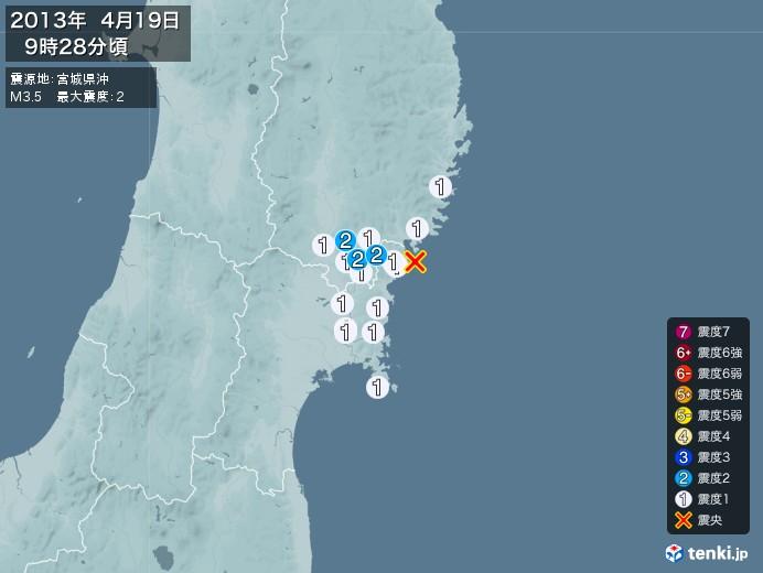 地震情報(2013年04月19日09時28分発生)