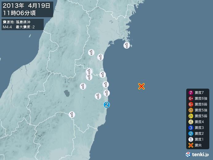 地震情報(2013年04月19日11時06分発生)