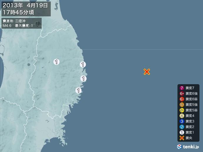 地震情報(2013年04月19日17時45分発生)