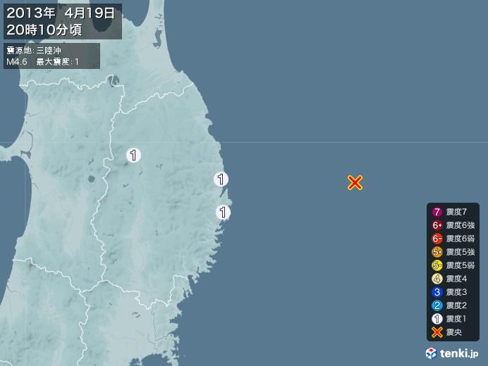 地震情報(2013年04月19日20時10分発生)