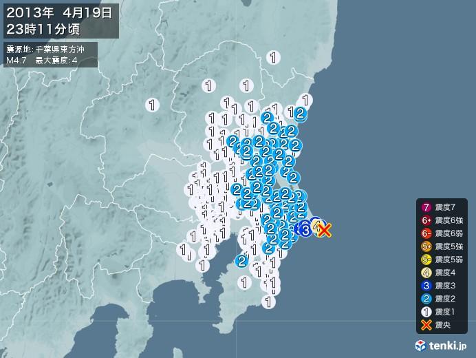 地震情報(2013年04月19日23時11分発生)