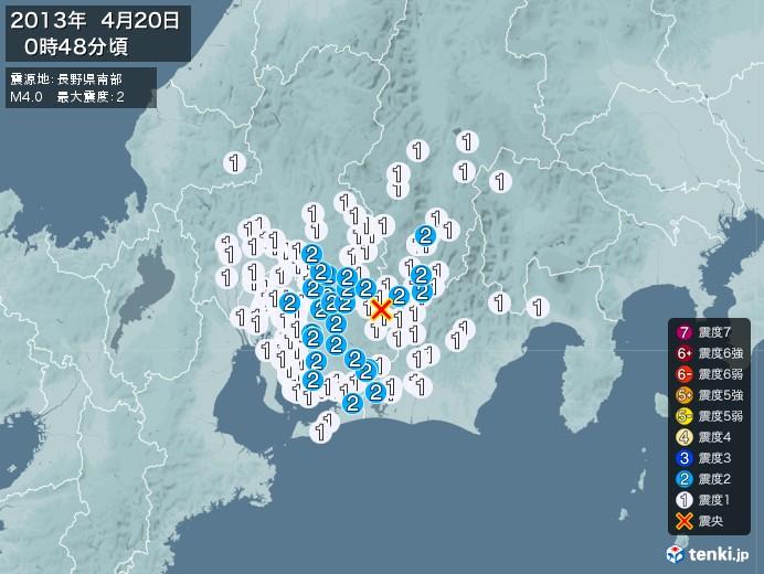 地震情報(2013年04月20日00時48分発生)