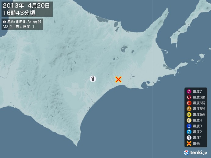 地震情報(2013年04月20日16時43分発生)