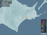 2013年04月20日16時43分頃発生した地震