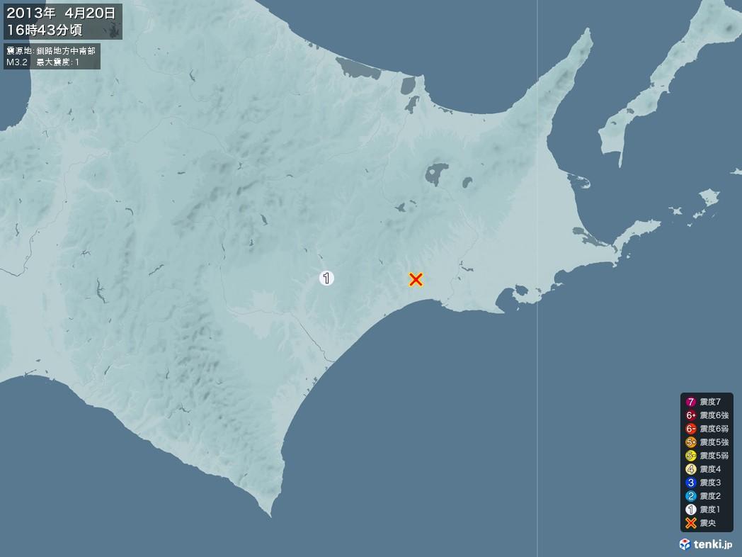 地震情報 2013年04月20日 16時43分頃発生 最大震度:1 震源地:釧路地方中南部(拡大画像)