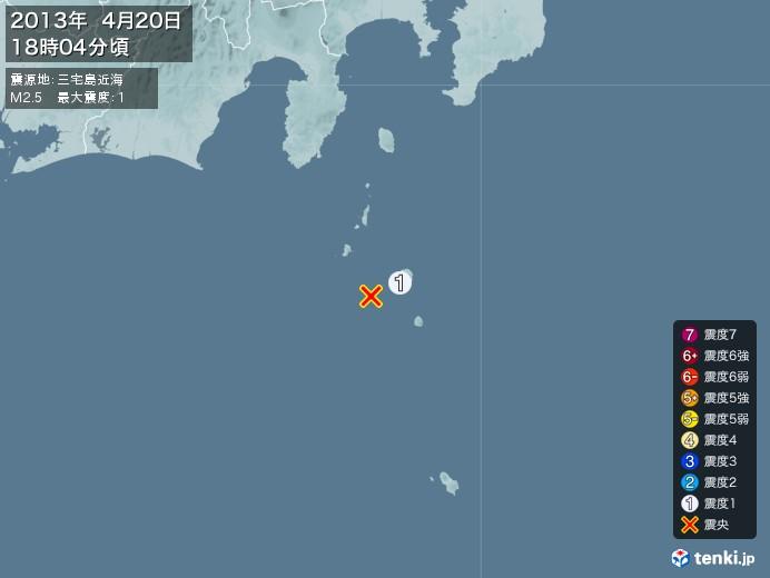 地震情報(2013年04月20日18時04分発生)