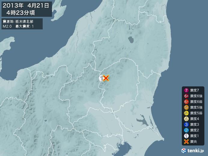 地震情報(2013年04月21日04時23分発生)