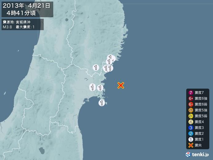 地震情報(2013年04月21日04時41分発生)