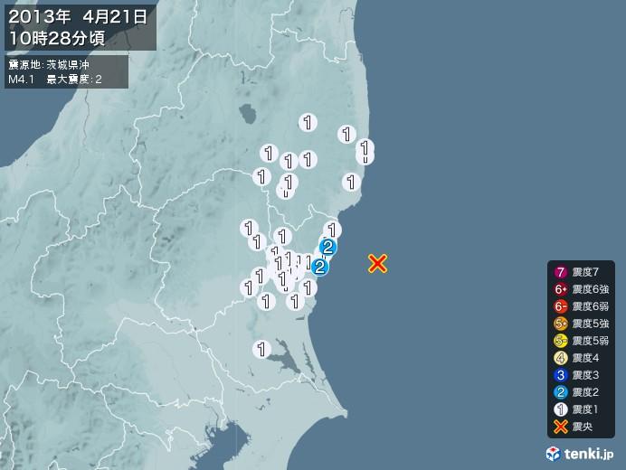 地震情報(2013年04月21日10時28分発生)