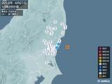 2013年04月21日10時28分頃発生した地震