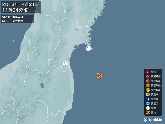 地震情報(2013年04月21日11時34分発生)