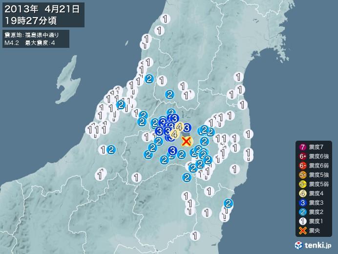 地震情報(2013年04月21日19時27分発生)