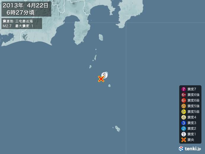 地震情報(2013年04月22日06時27分発生)