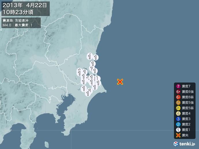 地震情報(2013年04月22日10時23分発生)