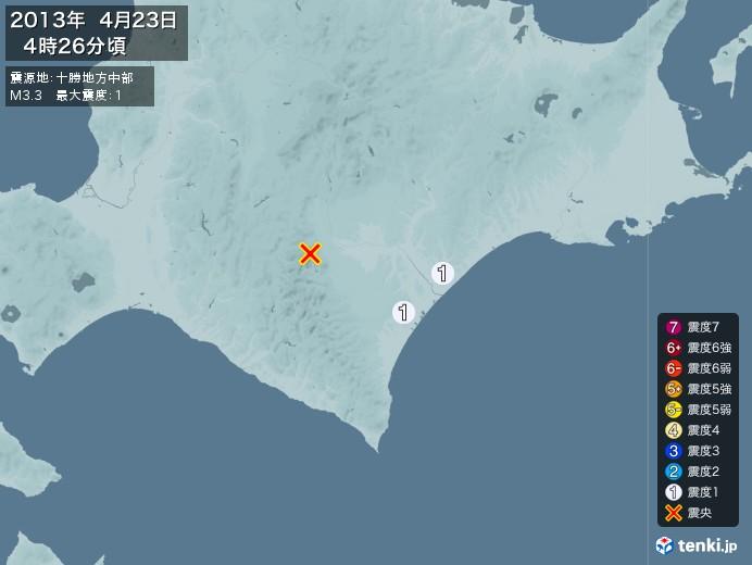 地震情報(2013年04月23日04時26分発生)