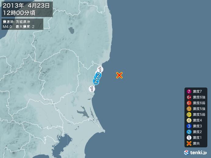 地震情報(2013年04月23日12時00分発生)