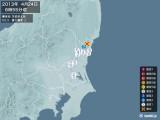 2013年04月24日06時55分頃発生した地震