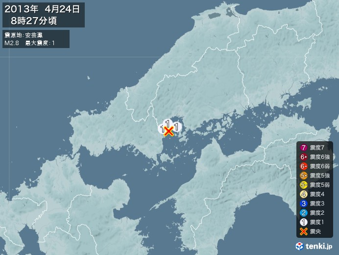 地震情報(2013年04月24日08時27分発生)