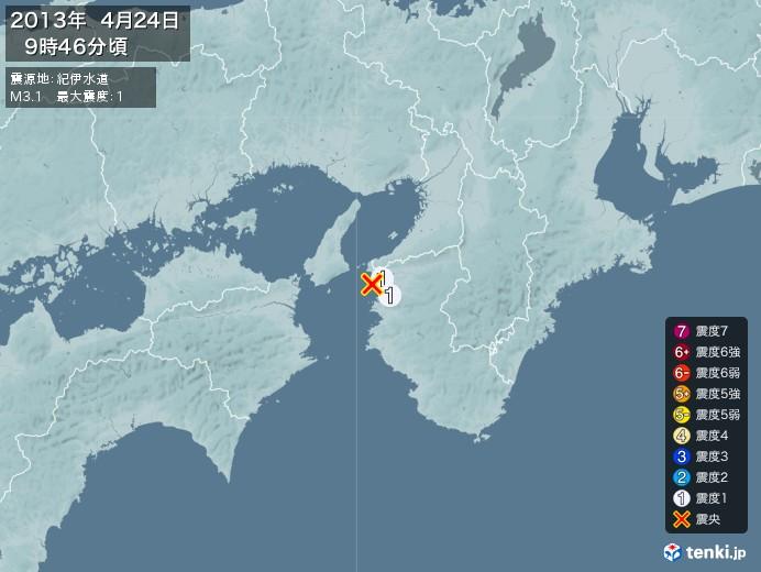 地震情報(2013年04月24日09時46分発生)