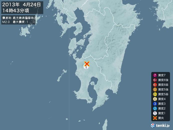 地震情報(2013年04月24日14時43分発生)