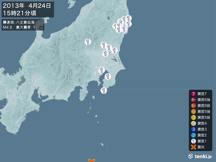 地震情報(2013年04月24日15時21分発生)