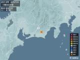 2013年04月25日01時04分頃発生した地震
