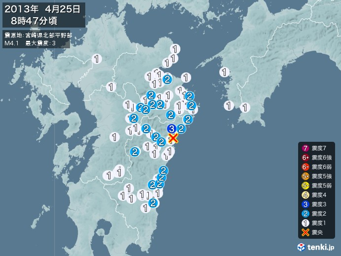 地震情報(2013年04月25日08時47分発生)