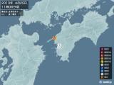 2013年04月25日11時06分頃発生した地震