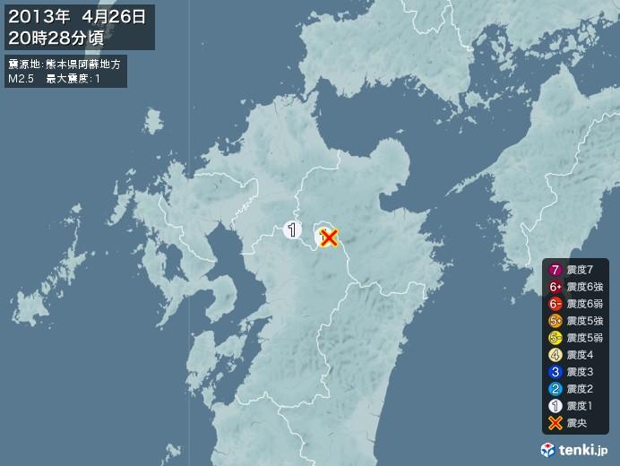 地震情報(2013年04月26日20時28分発生)