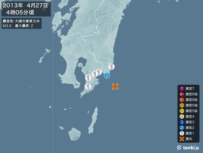 地震情報(2013年04月27日04時05分発生)