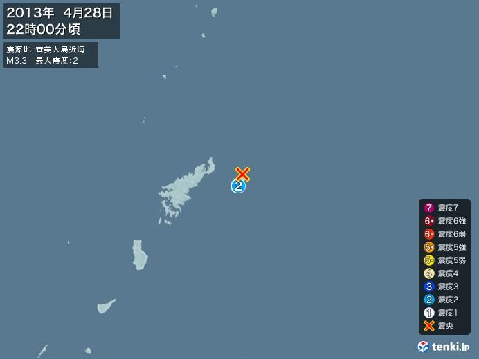 地震情報(2013年04月28日22時00分発生)