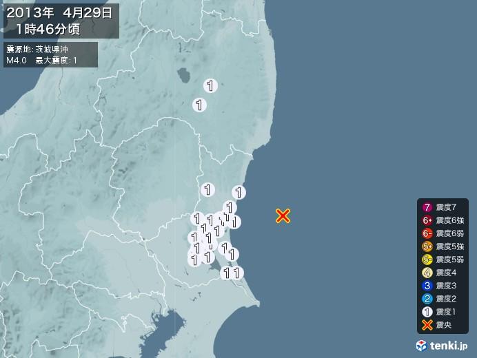 地震情報(2013年04月29日01時46分発生)