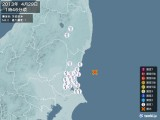 2013年04月29日01時46分頃発生した地震
