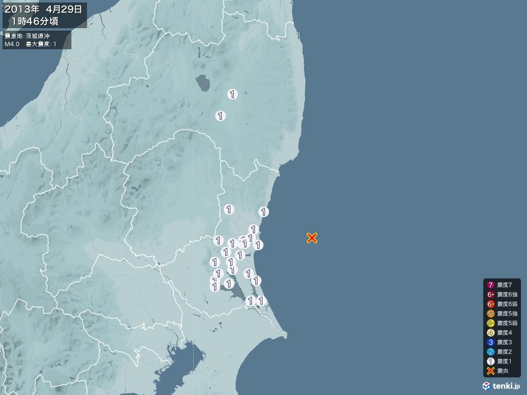 地震情報 2013年04月29日 01時46分頃発生 最大震度:1 震源地:茨城県沖(拡大画像)